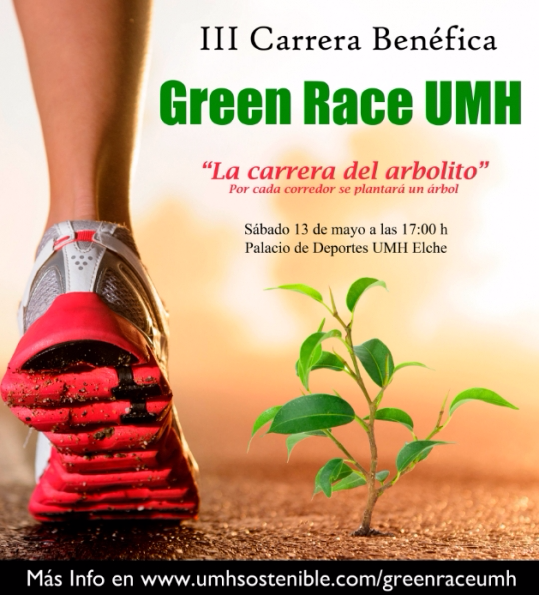 cartel green 17